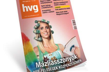 Cenzúrázzák a HVG Rogán Cecíliáról és Orbán Ráhelről szóló címlapját