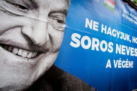 Lenyúlja-e Orbán megint Soros pénzét, nem Orbán nevet-e a végén?