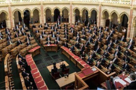 Magyarország fasiszta diktatúra, nem demokratikus köztársaság